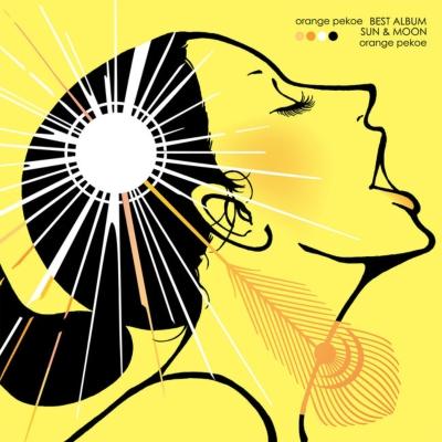 orange pekoe Best Album SUN & MOON 【完全生産限定盤】(2枚組アナログレコード)