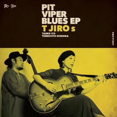 PIT VIPER BLUES EP (7インチシングルレコード)