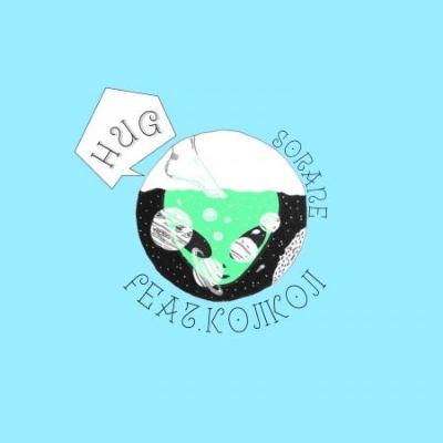 Hug feat.kojikoji / Brighter 【完全限定プレス】(7インチシングルレコード)
