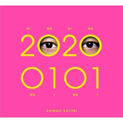 20200101【初回限定・観るBANG!】(+DVD)