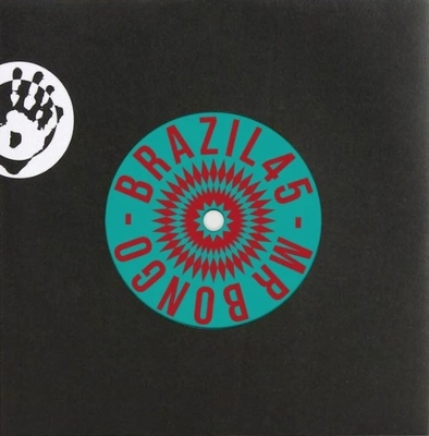 Deixa A Tristeza / Sumauma (7インチシングルレコード)