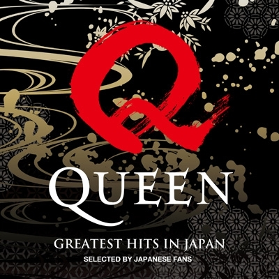 Greatest Hits In Japan: Selected By Japanese Fans