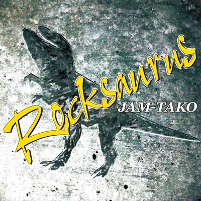 Rocksaurus