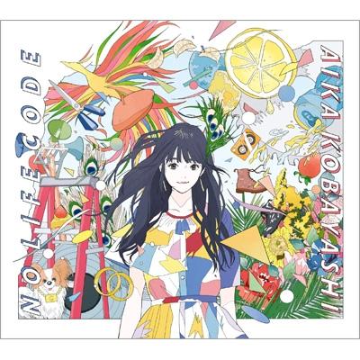 NO LIFE CODE 【初回限定盤】(+DVD)
