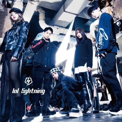 lightning 【LIVE盤】(+DVD)