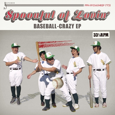 BASEBALL-CRAZY EP (7インチシングルレコード)