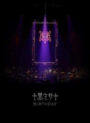 HYDE ACOUSTIC CONCERT 2019 黒ミサ BIRTHDAY -WAKAYAMA-【初回限定盤】(2Blu-ray+2CD)