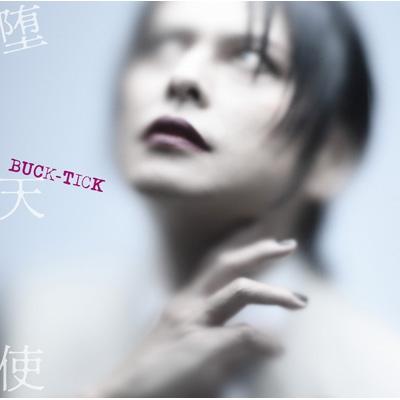 堕天使 (SHM-CD)