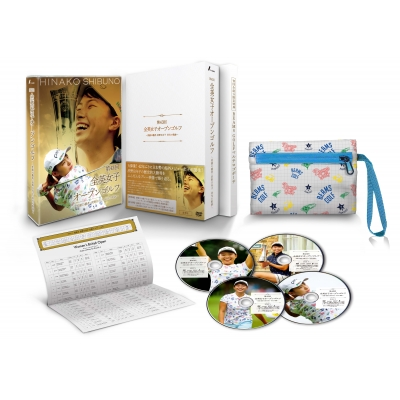 第43回全英女子オープンゴルフ 〜笑顔の覇者・渋野日向子 栄光の軌跡〜DVD豪華版