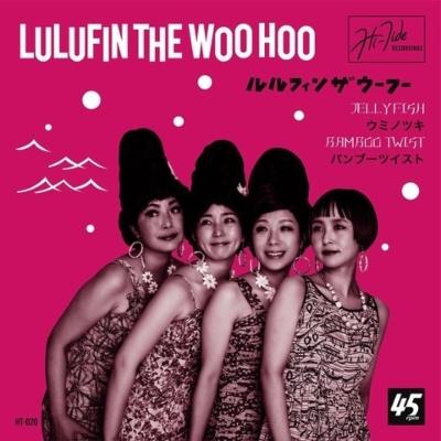 Jellyfish/Bamboo Twist (7インチシングルレコード)