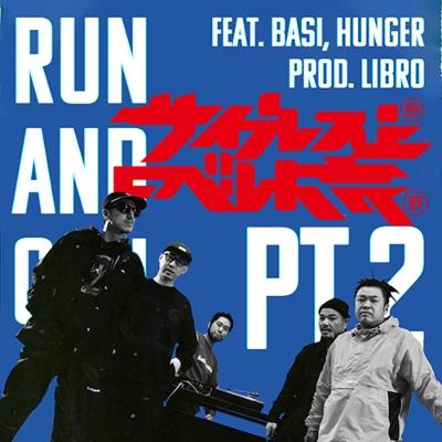 RUN AND GUN pt.2 feat.BASI,HUNGER / ムーンライト feat.mabanua (7インチシングルレコード)