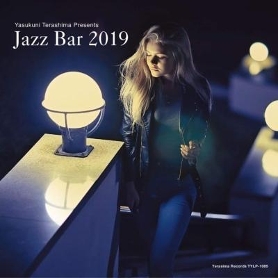 Jazz Bar 2019 (アナログレコード/寺島レコード)