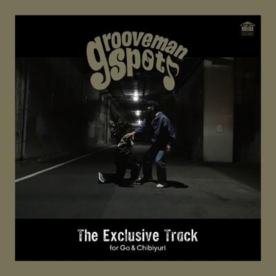 Exclusive Track (Original Version)/ Exclusive Track (Ryuhei The Man 45 Edit)(7インチシングルレコード)