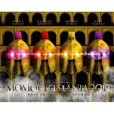 MomocloMania2019 -ROAD TO 2020-史上最大のプレ開会式 LIVE Blu-ray