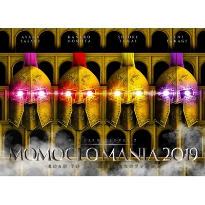 MomocloMania2019 -ROAD TO 2020-史上最大のプレ開会式 LIVE DVD