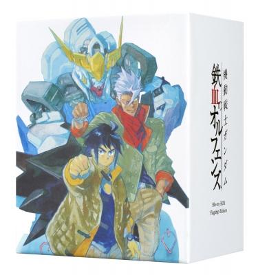 機動戦士ガンダム 鉄血のオルフェンズ Blu-ray BOX Flagship Edition 【初回限定生産】