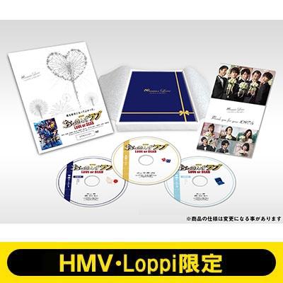 【HMV・Loppi限定 ペア皿付きセット】劇場版おっさんずラブ DVD 豪華版(3枚組)