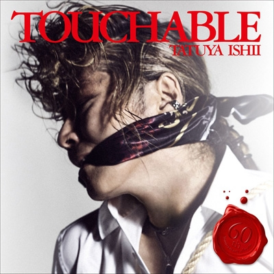 TOUCHABLE 【初回生産限定盤】(+Blu-ray)