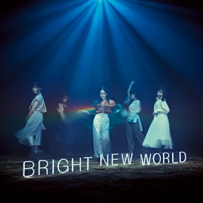 BRIGHT NEW WORLD 【初回生産限定盤B】(+DVD)