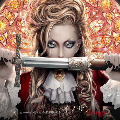 イノサンRouge【完全生産限定盤】(CD+スペシャルフォトブックレット)