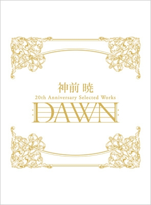 "神前 暁 20th Anniversary Selected Works ""DAWN"" 【完全生産限定盤】"
