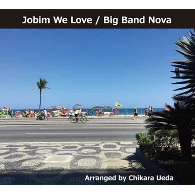 Jobim We Love