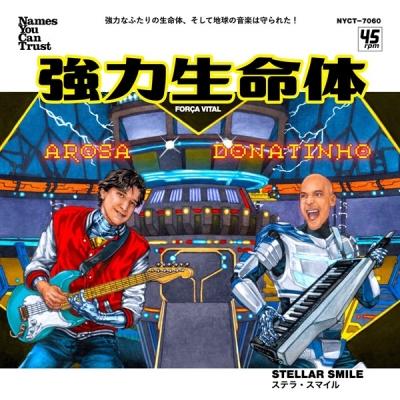 Forca Vital Feat.Donatinho / Stellar Smile (7インチシングルレコード)