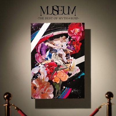 MUSEUM-THE BEST OF MYTH & ROID-【初回限定盤】(+Blu-ray)