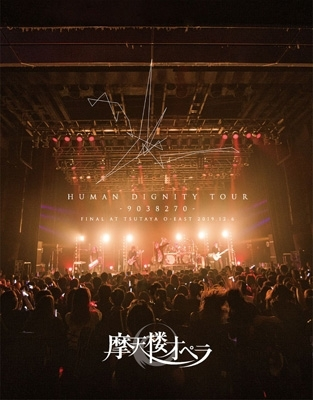 HUMAN DIGNITY TOUR -9038270-FINAL AT TSUTAYA O-EAST 2019.12.6