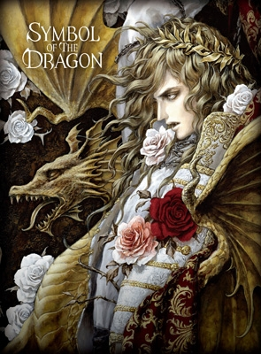 Symbol of The Drago 【初回限定盤】(CD+BOOK)