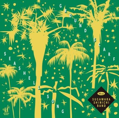 Ground Scarf / Seashell Song (7インチシングルレコード)