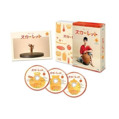 連続テレビ小説 スカーレット 完全版 ブルーレイBOX1 全3枚
