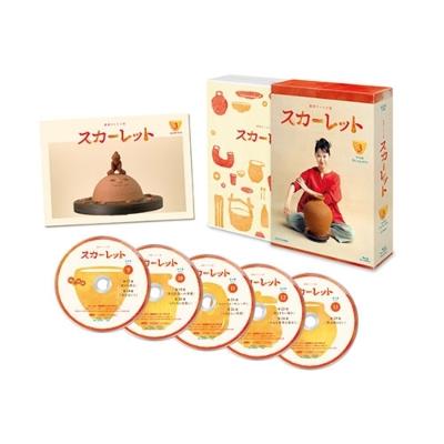 連続テレビ小説 スカーレット 完全版 ブルーレイBOX3 全5枚