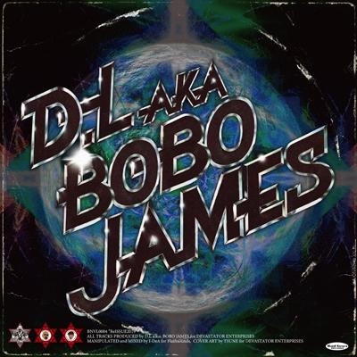 GAMBLER'S THEME / FUNK BOMB 2011 【500枚限定】(7インチシングルレコード)