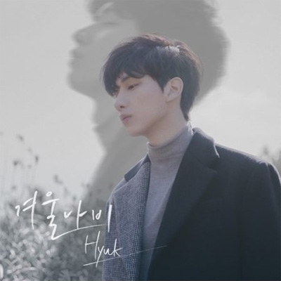 1st Mini Album: 冬の蝶 (Winter Butterfly)