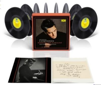 交響曲全集(1960年代録音) カラヤン&ベルリン・フィル (8枚組アナログレコード)