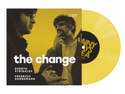 Change (アナログレコード)