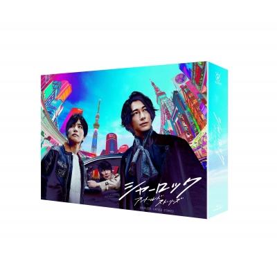 シャーロック Blu-ray BOX