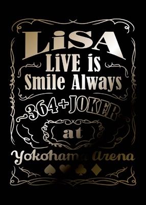 LiVE is Smile Always〜364+JOKER〜at YOKOHAMA ARENA 【完全生産限定盤】(Blu-ray+グッズ)