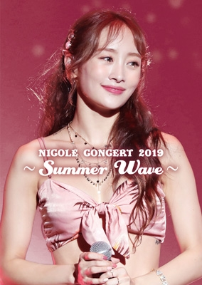 NICOLE CONCERT 2019〜Summer Wave〜