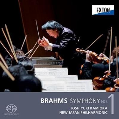 ブラームス:交響曲第1番、ベートーヴェン:交響曲第9番より第3楽章 上岡敏之&新日本フィル