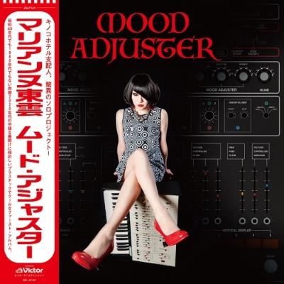 MOOD ADJUSTER (アナログレコード)