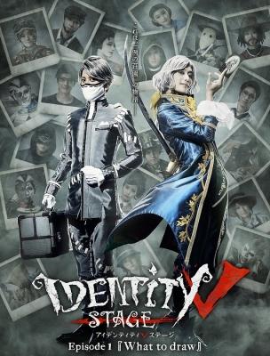 【BD】Identity V STAGE Episode1『What to draw』 特別豪華版