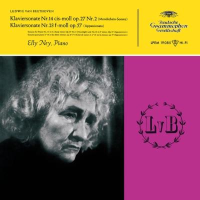 ピアノソナタ集 エリー・ナイ (2枚組/180グラム重量盤レコード)