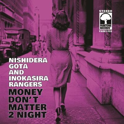 Money Don't Matter 2 Night / 恋人はワイン色 (追加プレス/7インチシングルレコード)