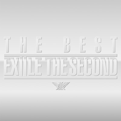 EXILE THE SECOND THE BEST 【初回生産限定盤】(+DVD)