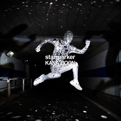 スターマーカー 【通常盤】