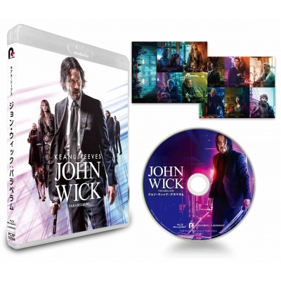 John Wick: Chapter 3 -Parabellum