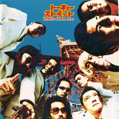 トーキョー・ストラット 【完全生産限定盤】(2枚組アナログレコード)