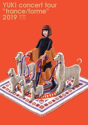 "YUKI concert tour ""trance/forme"" 2019 東京国際フォーラム ホールA 【初回生産限定盤】(2DVD+2CD)"